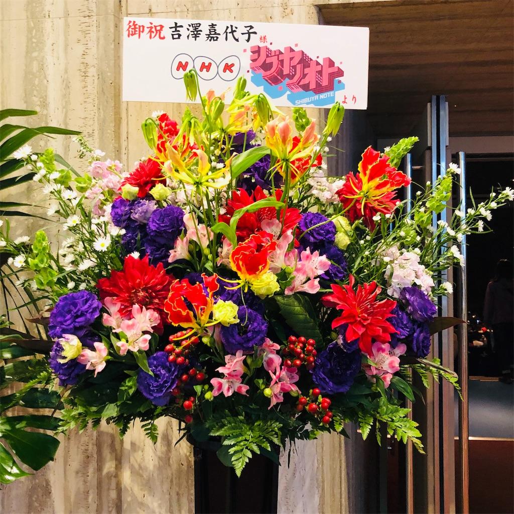 f:id:sakai_wasabi:20190318112610j:image