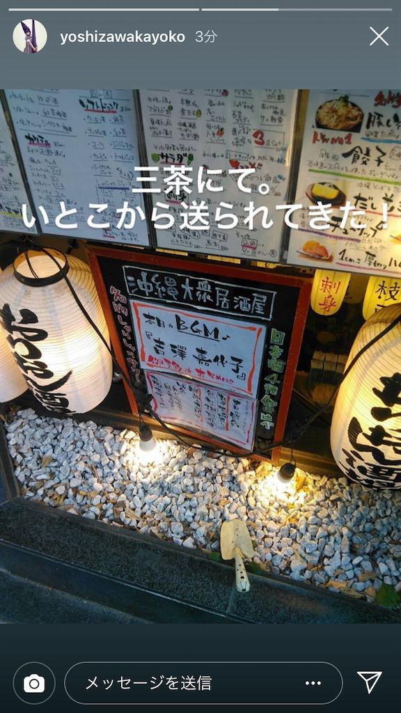 f:id:sakai_wasabi:20190318123701p:image