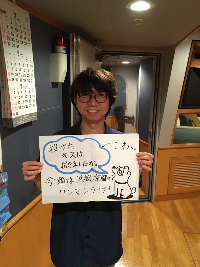f:id:sakai_wasabi:20190723033607j:image