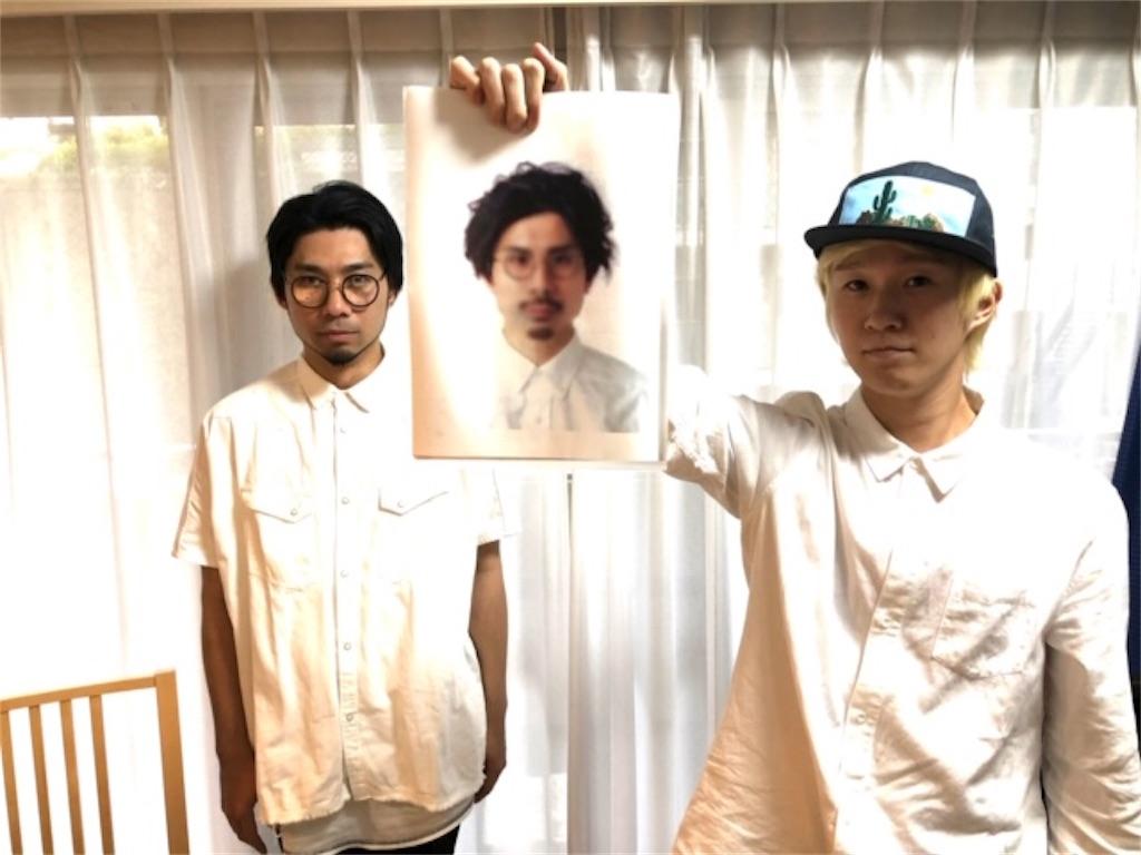 f:id:sakai_wasabi:20190723174421j:image