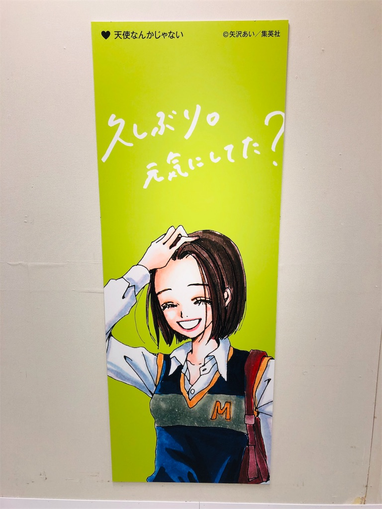 f:id:sakai_wasabi:20190723182711j:image
