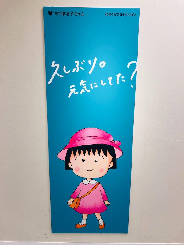 f:id:sakai_wasabi:20190723182718j:image