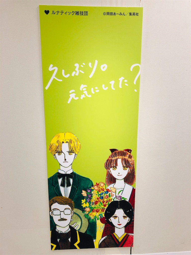 f:id:sakai_wasabi:20190723182724j:image