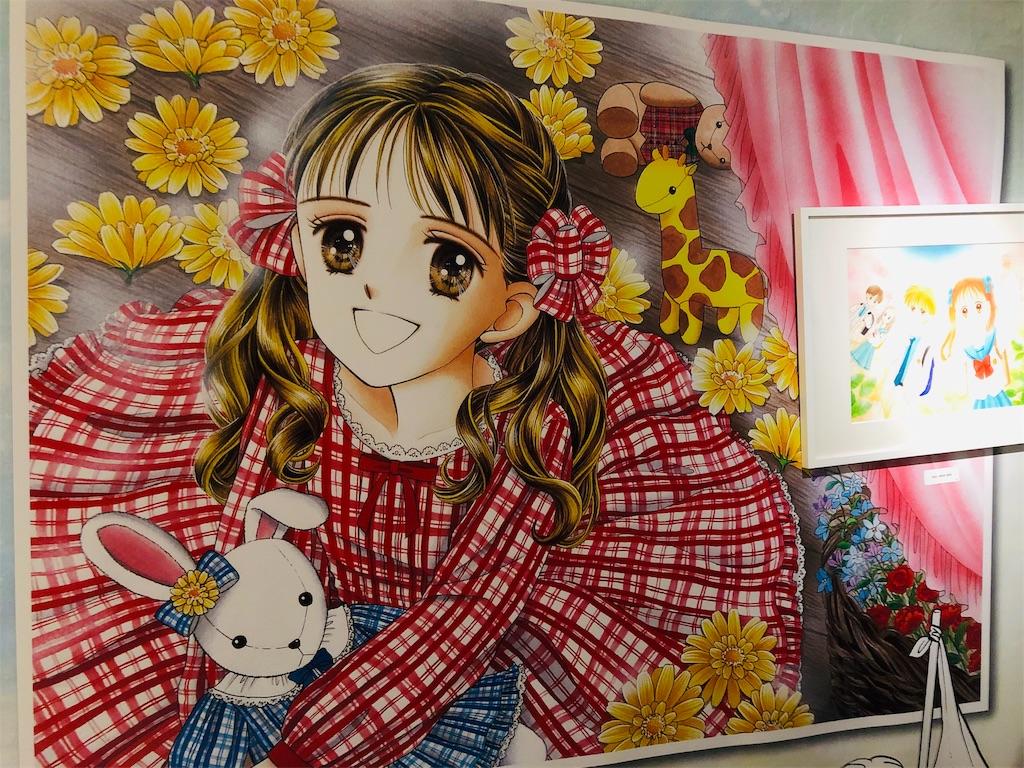 f:id:sakai_wasabi:20190723183119j:image