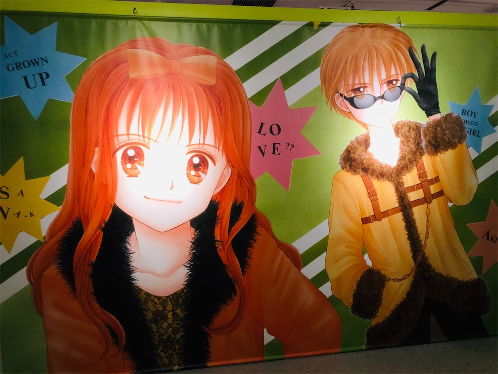 f:id:sakai_wasabi:20190723183125j:image