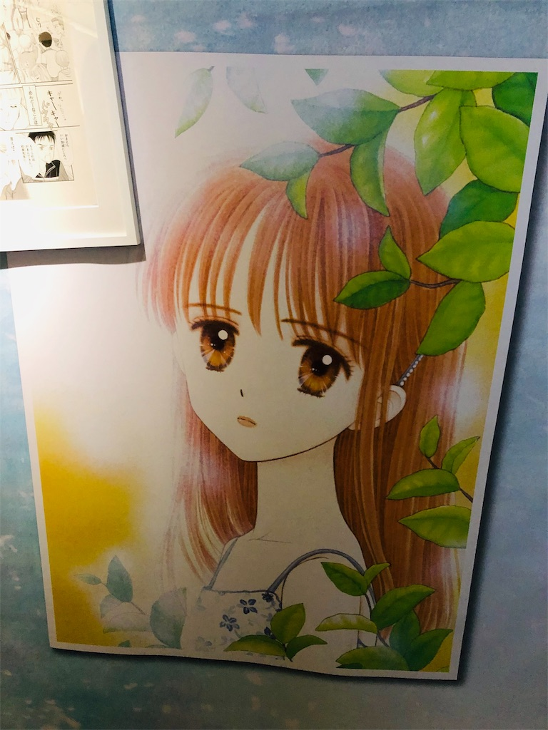 f:id:sakai_wasabi:20190723183128j:image