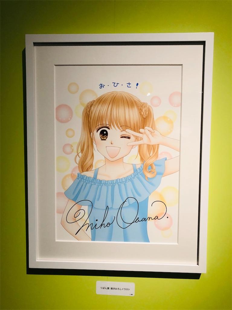 f:id:sakai_wasabi:20190723183132j:image