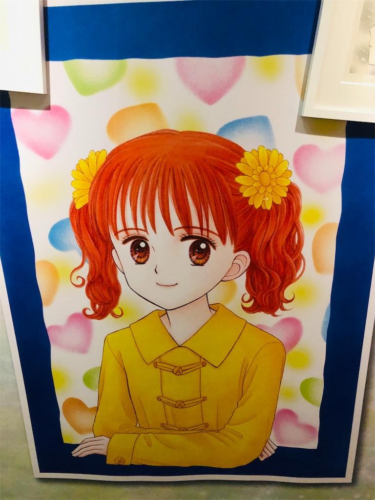 f:id:sakai_wasabi:20190723183137j:image