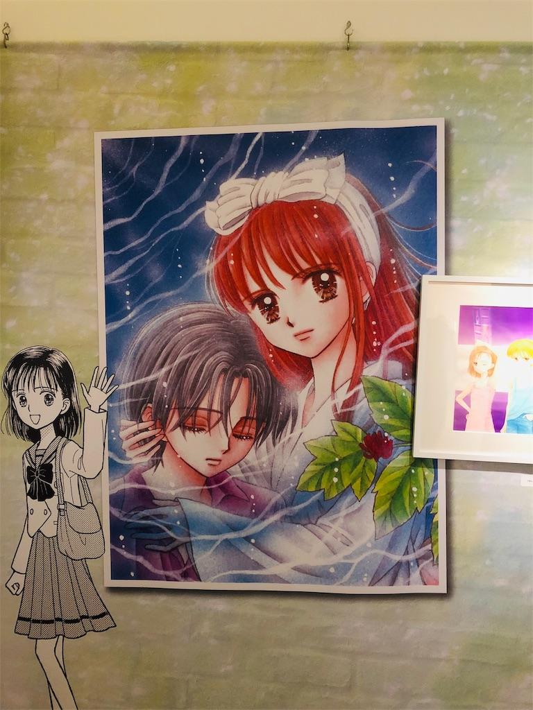 f:id:sakai_wasabi:20190723183142j:image