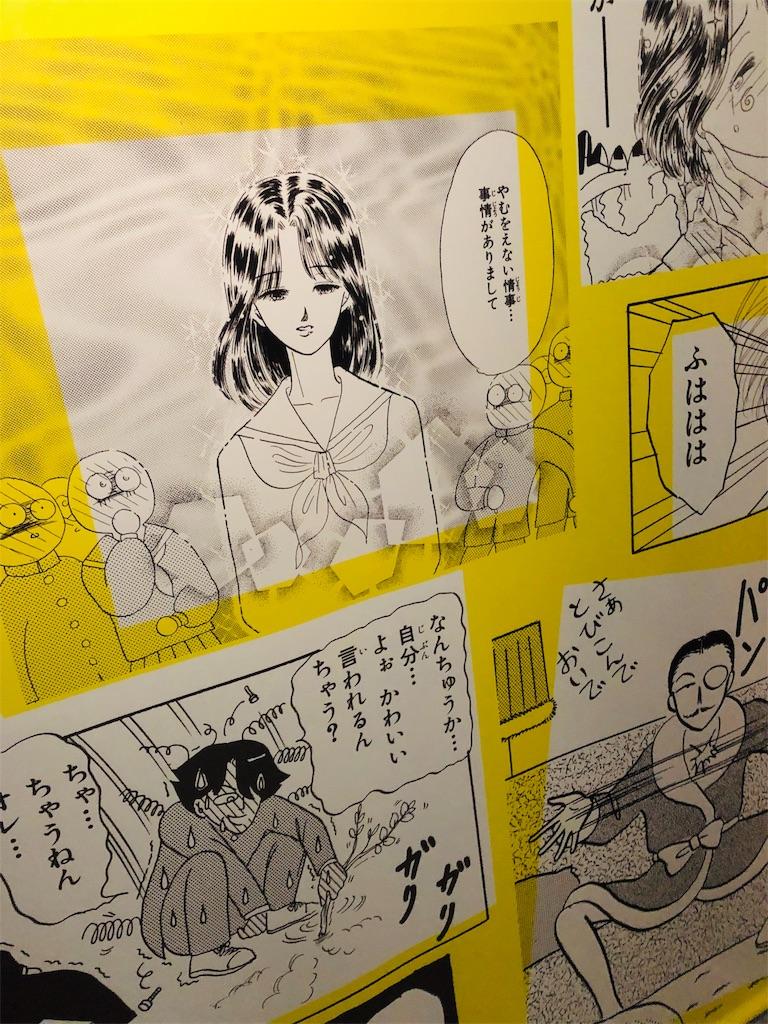 f:id:sakai_wasabi:20190723184042j:image