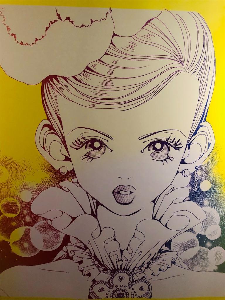 f:id:sakai_wasabi:20190723184847j:image