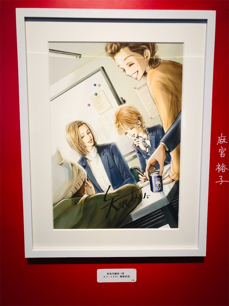 f:id:sakai_wasabi:20190723185418j:image