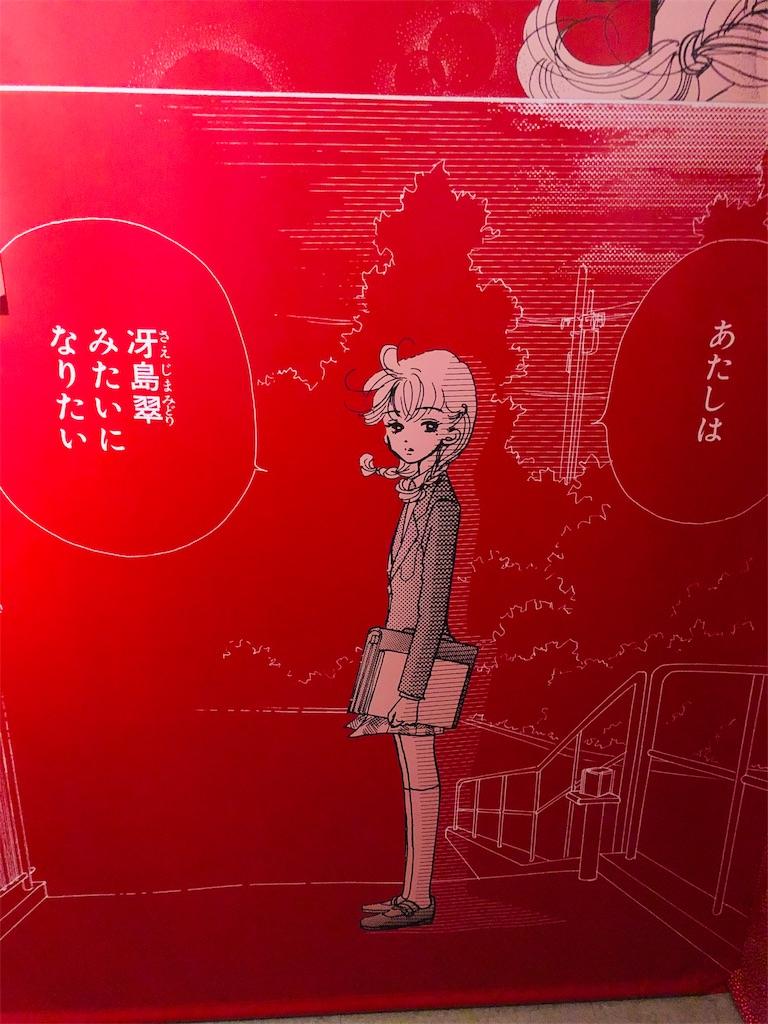 f:id:sakai_wasabi:20190723185431j:image