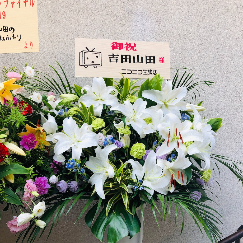 f:id:sakai_wasabi:20190825085544j:image