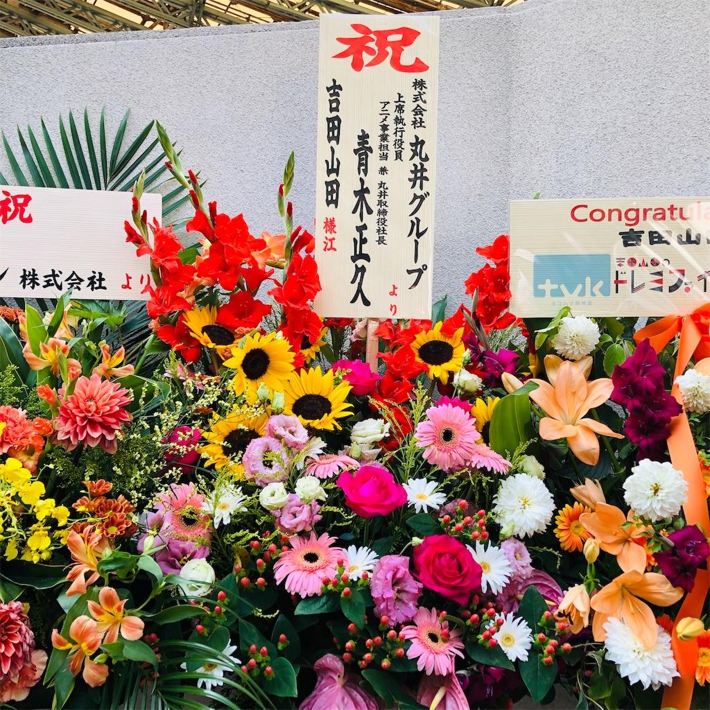 f:id:sakai_wasabi:20190825085549j:image