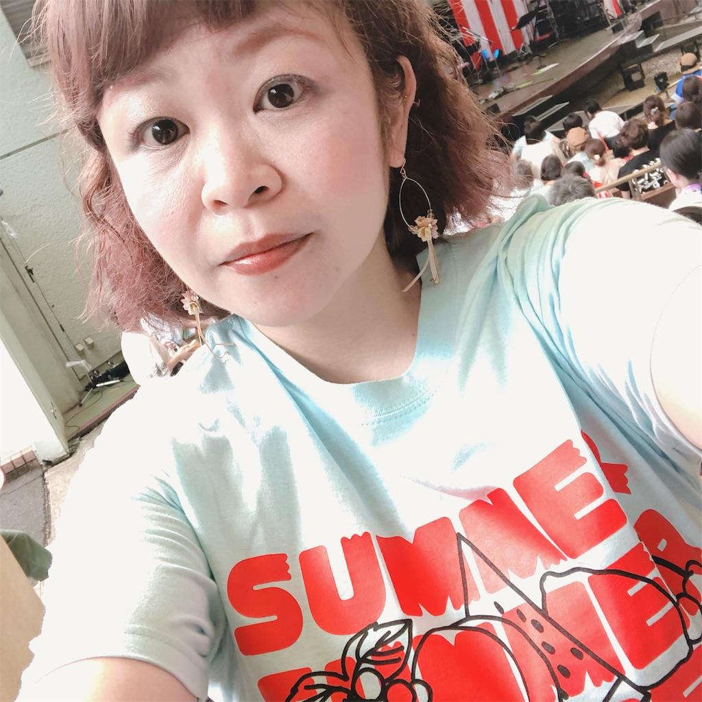 f:id:sakai_wasabi:20190826054206j:image