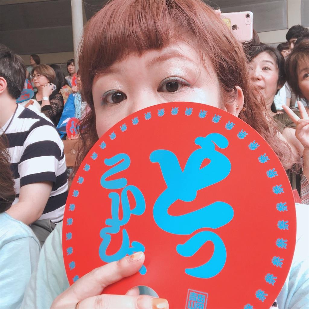 f:id:sakai_wasabi:20190826062630j:image