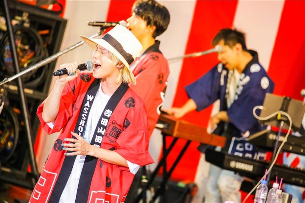 f:id:sakai_wasabi:20190901035006j:image