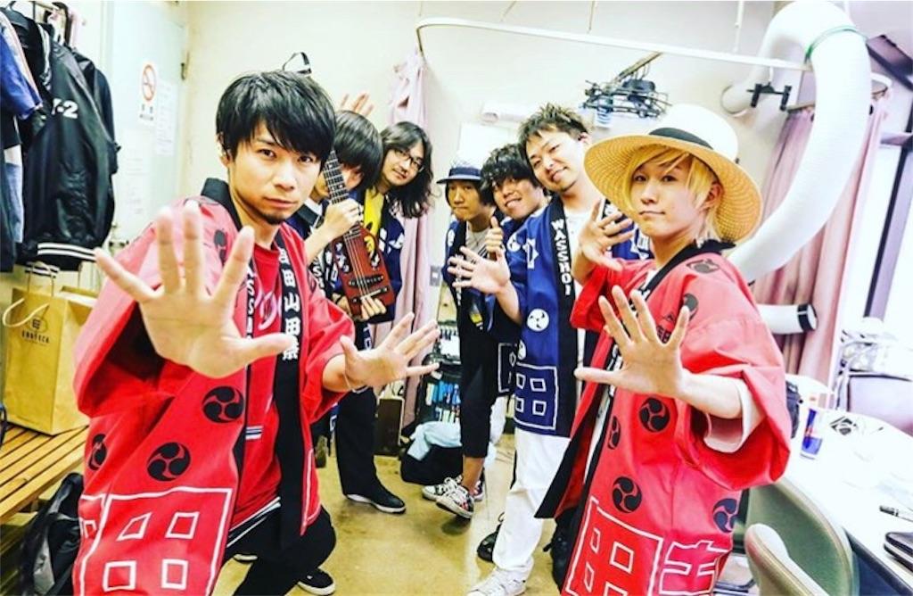 f:id:sakai_wasabi:20190901035102j:image