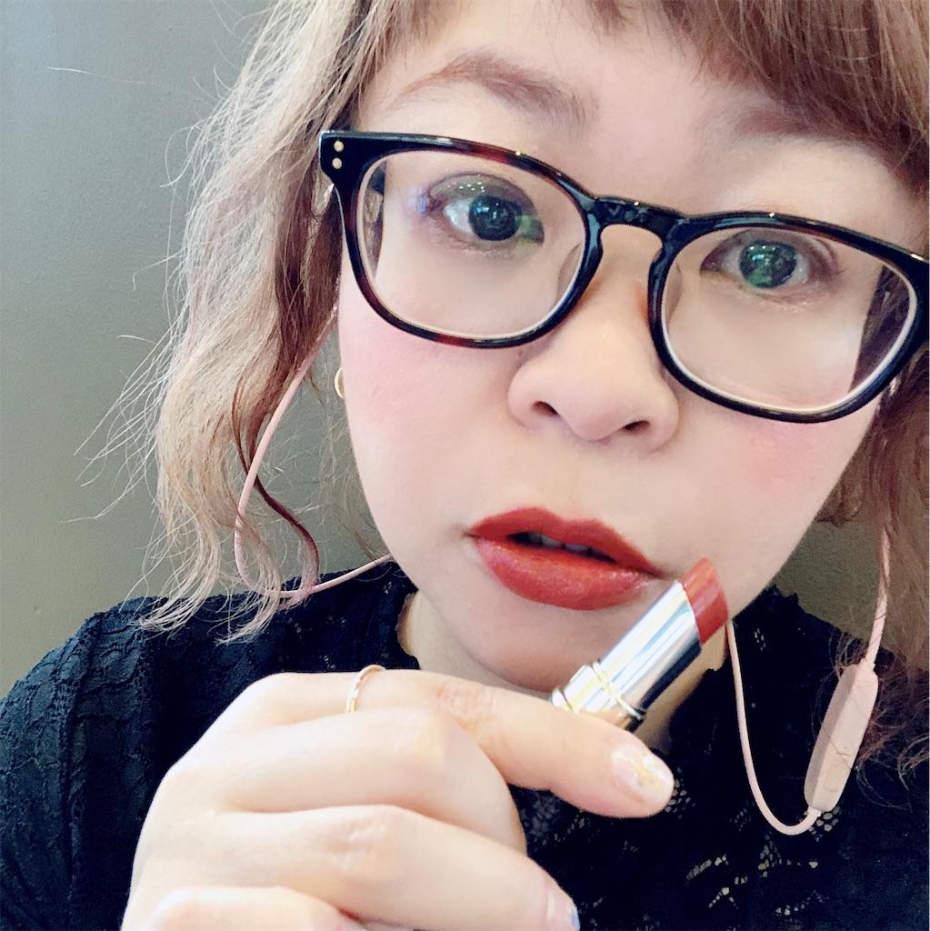 f:id:sakai_wasabi:20190914051936j:image