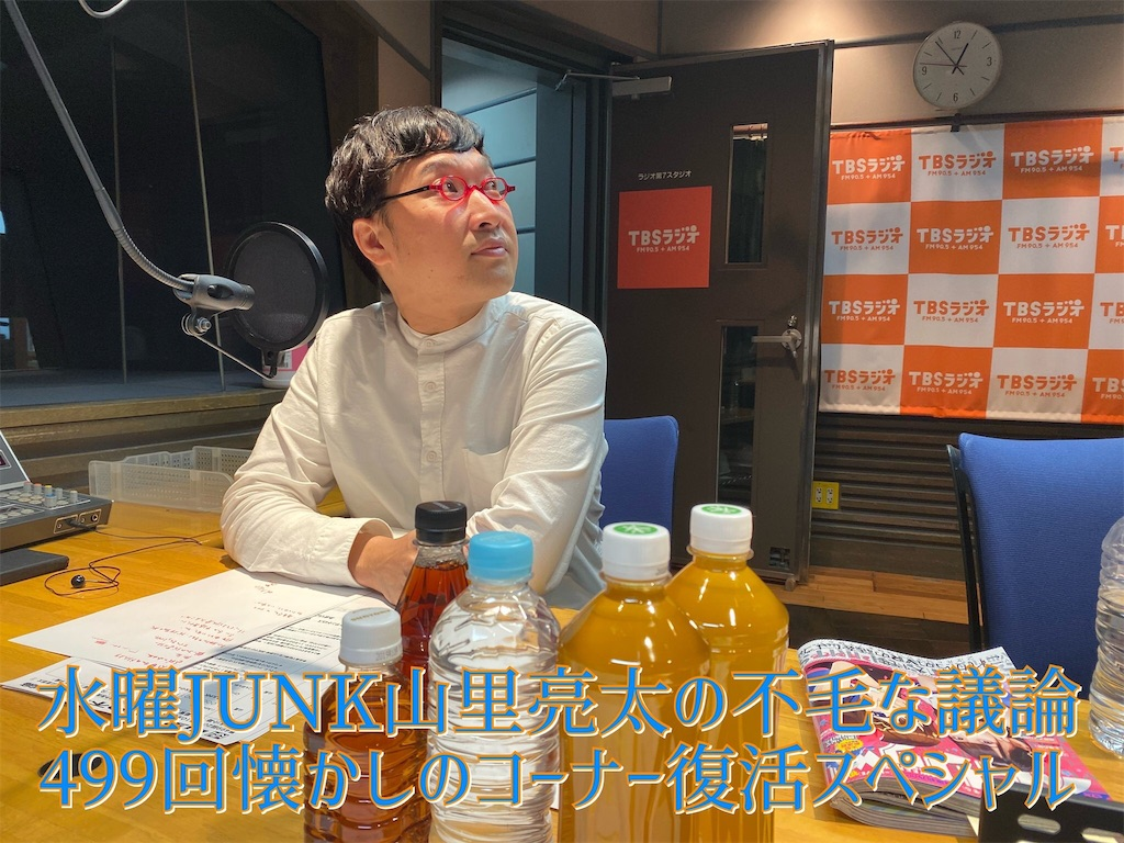 f:id:sakai_wasabi:20191103061126j:image