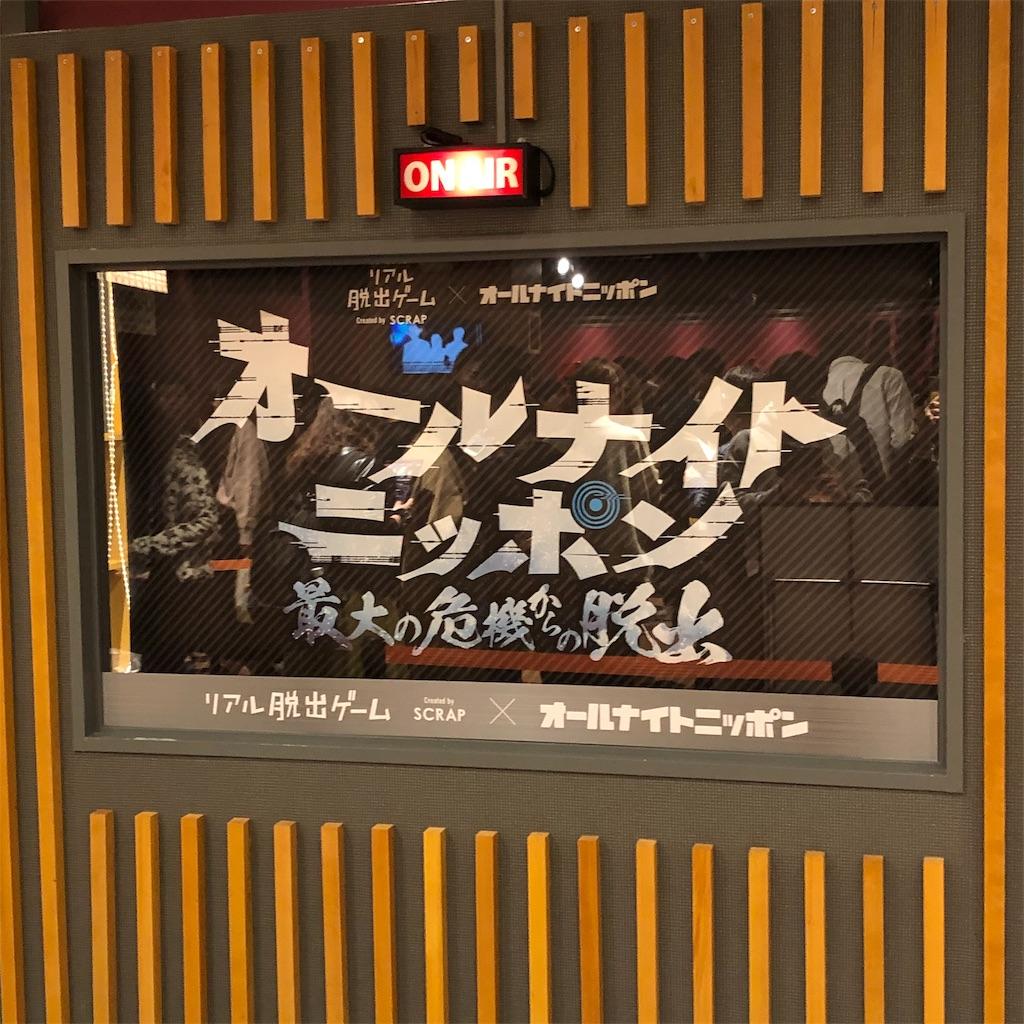 f:id:sakai_wasabi:20191103175448j:image