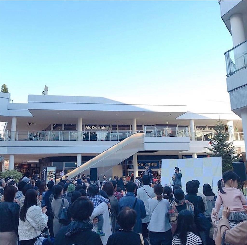 f:id:sakai_wasabi:20191116172153j:image