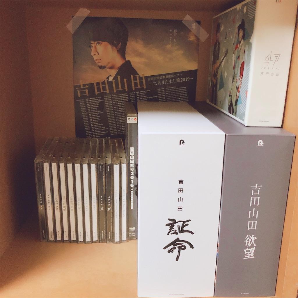 f:id:sakai_wasabi:20191116175506j:image