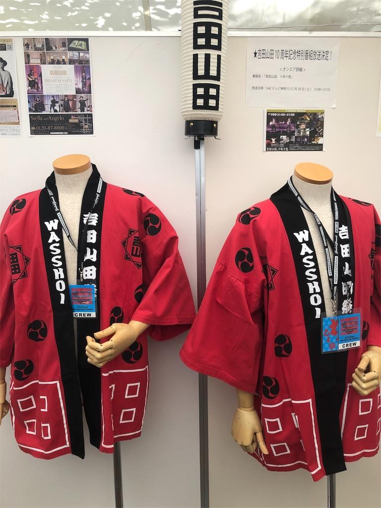 f:id:sakai_wasabi:20191202005732j:image