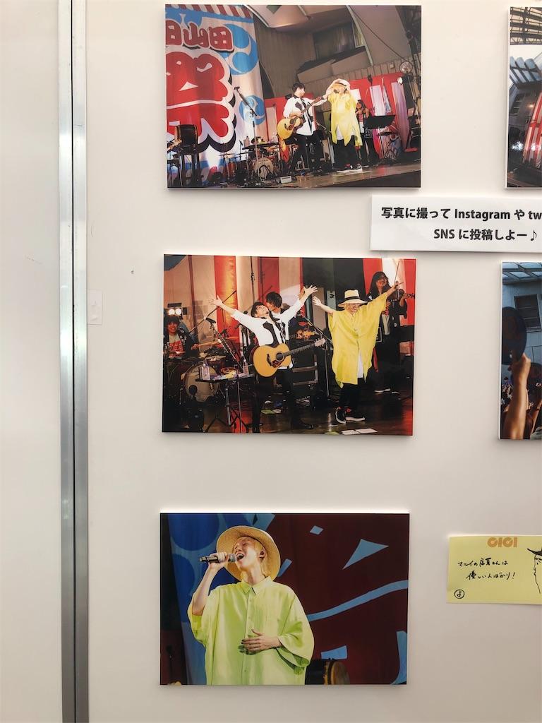 f:id:sakai_wasabi:20191202005800j:image