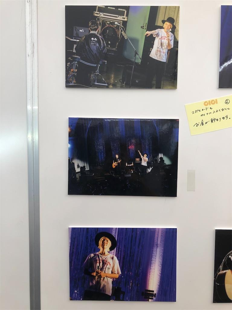 f:id:sakai_wasabi:20191202005822j:image