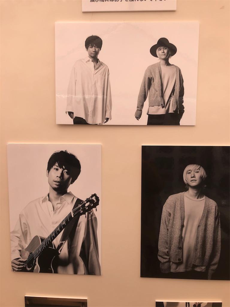 f:id:sakai_wasabi:20191202005849j:image