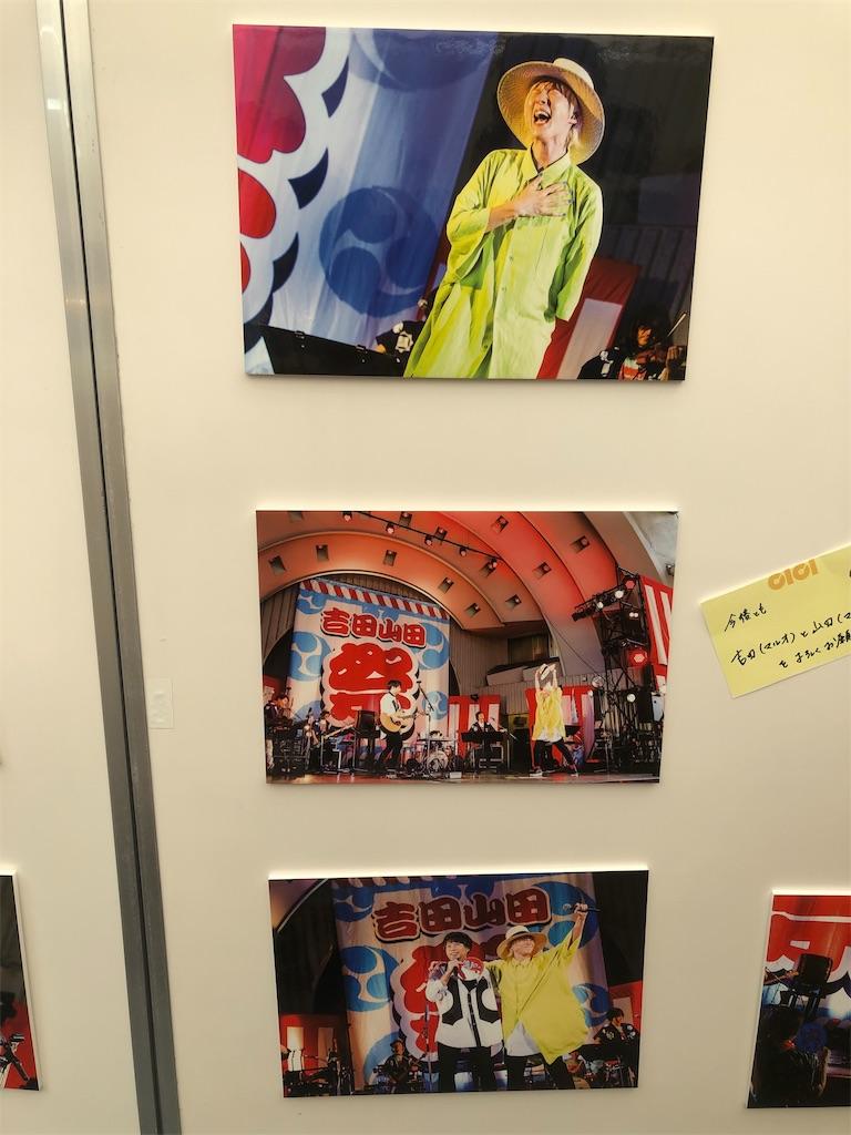 f:id:sakai_wasabi:20191202005854j:image