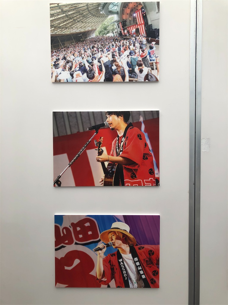 f:id:sakai_wasabi:20191202005858j:image