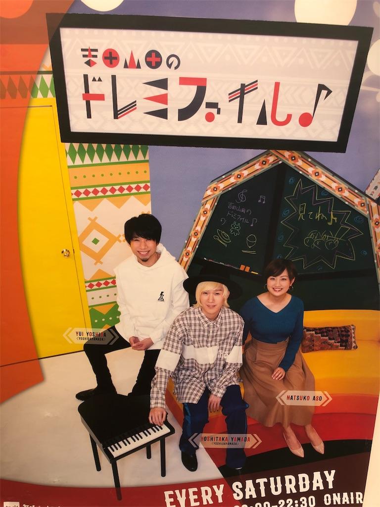 f:id:sakai_wasabi:20191202010015j:image