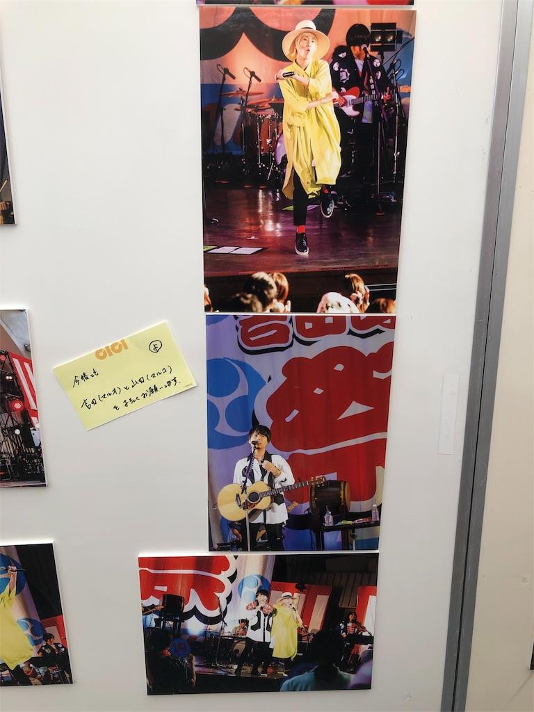 f:id:sakai_wasabi:20191202010043j:image