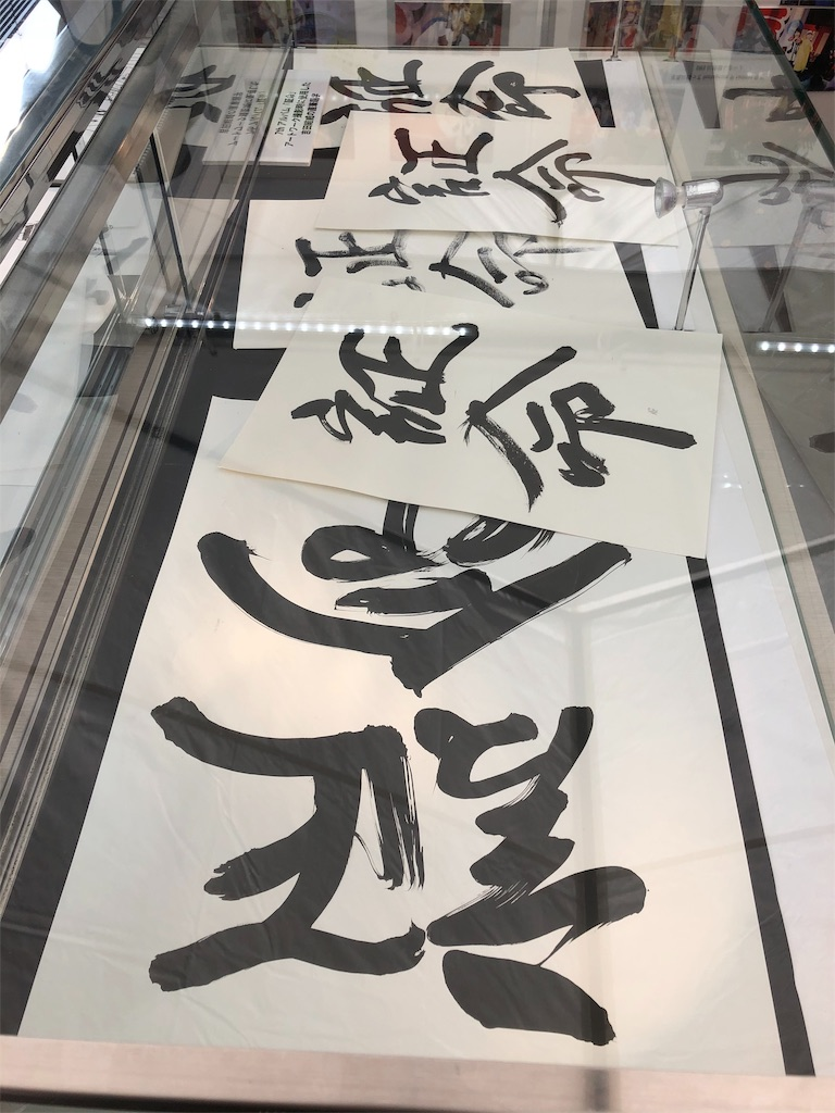 f:id:sakai_wasabi:20191202010121j:image