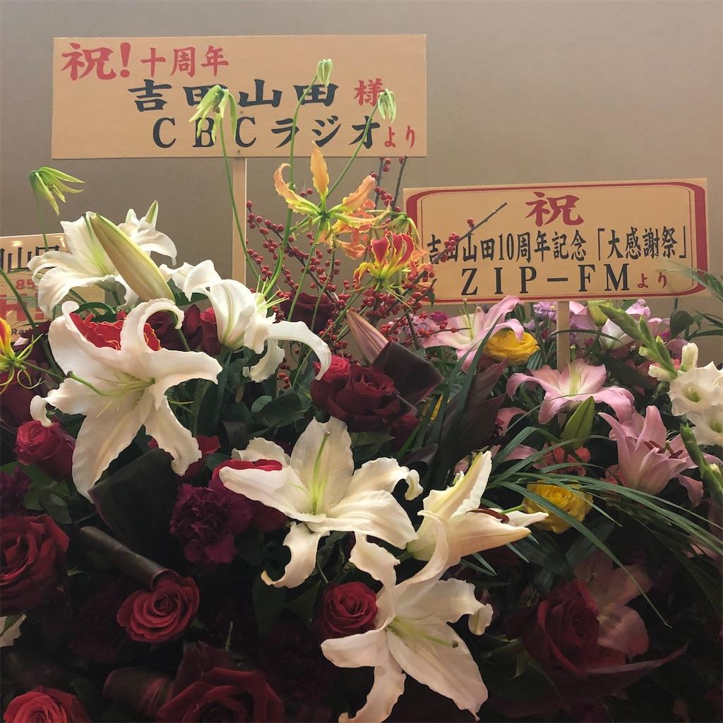 f:id:sakai_wasabi:20191203001327j:image