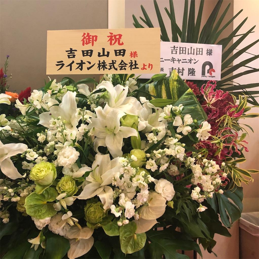 f:id:sakai_wasabi:20191203001331j:image