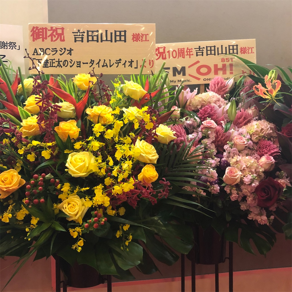 f:id:sakai_wasabi:20191203001343j:image