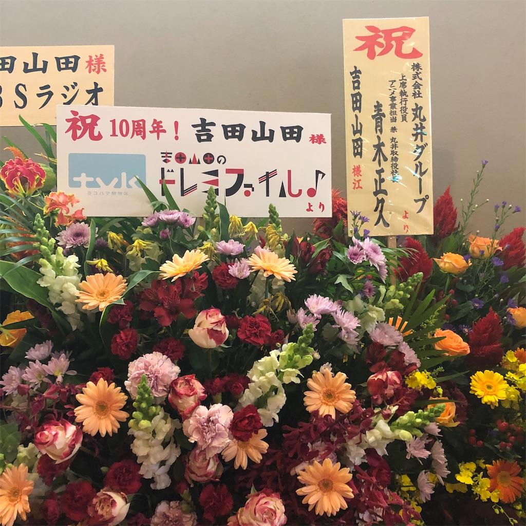 f:id:sakai_wasabi:20191203001348j:image