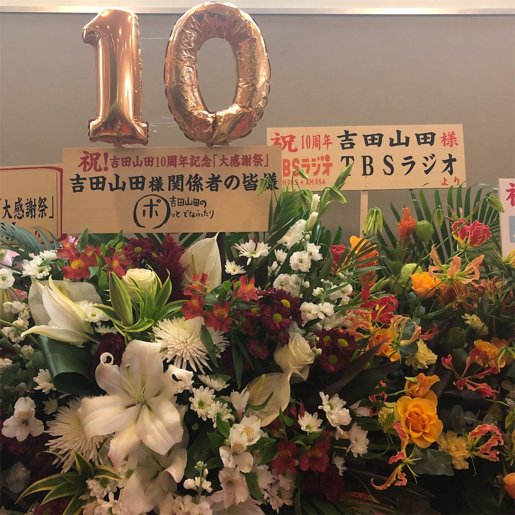 f:id:sakai_wasabi:20191203001353j:image