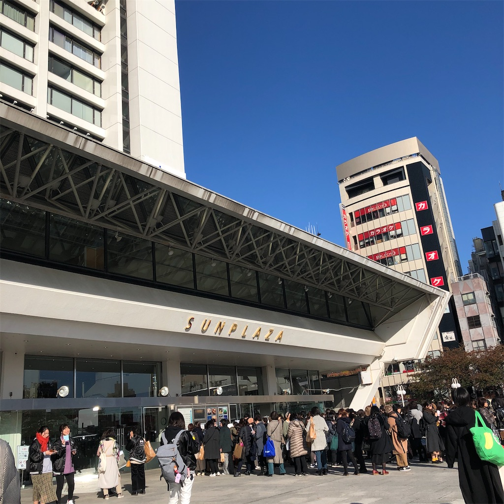 f:id:sakai_wasabi:20191203001357j:image