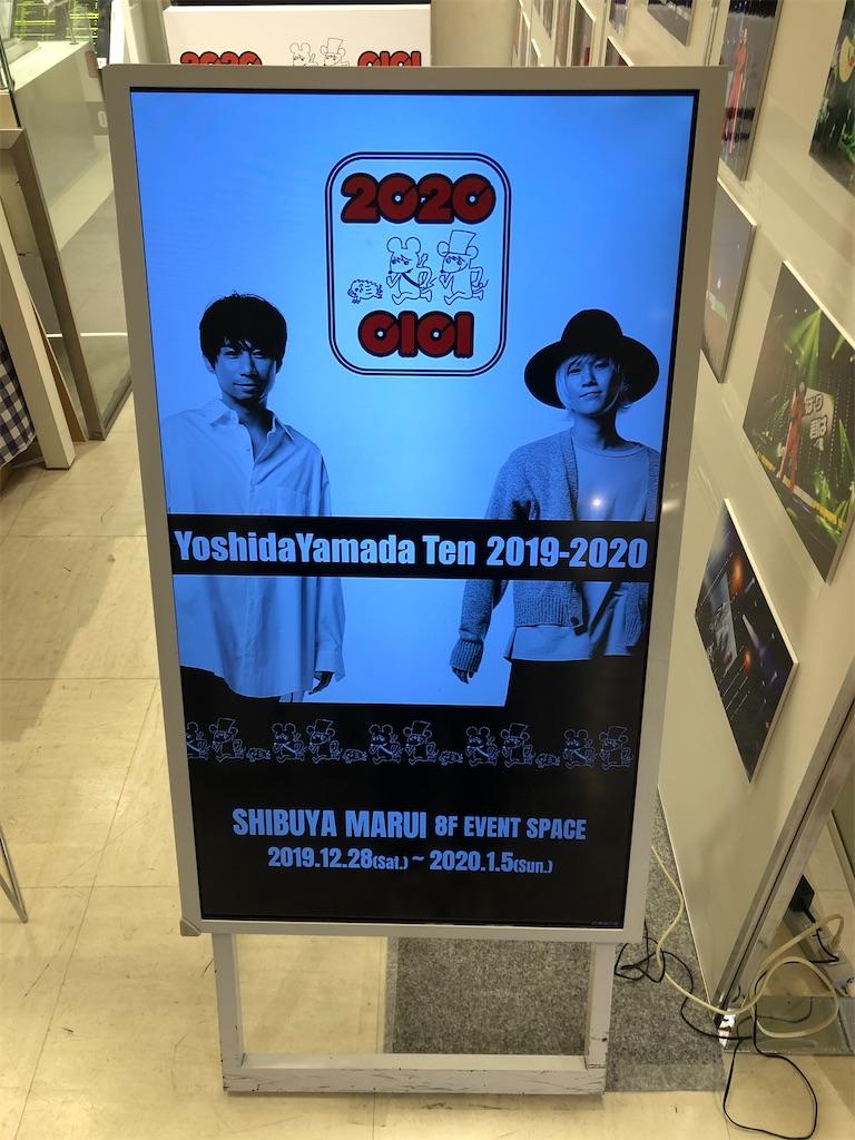 f:id:sakai_wasabi:20200107204411j:image