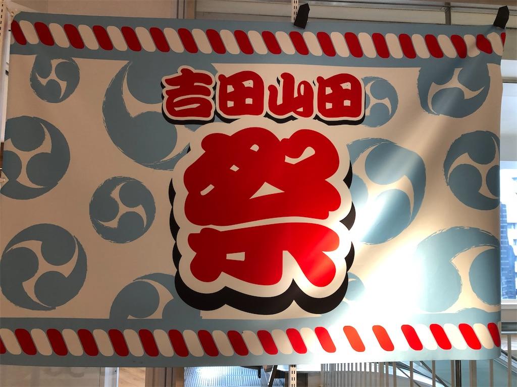 f:id:sakai_wasabi:20200107204625j:image