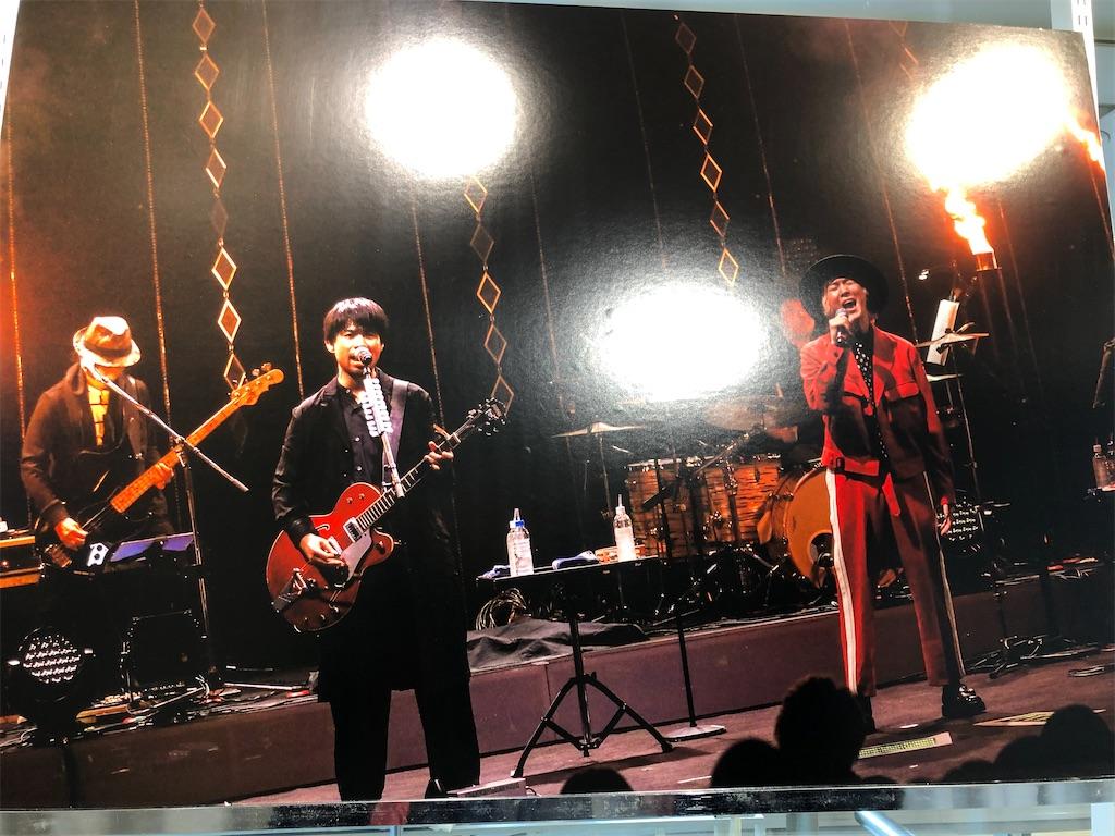 f:id:sakai_wasabi:20200107204643j:image