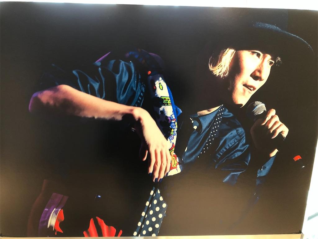 f:id:sakai_wasabi:20200107204652j:image