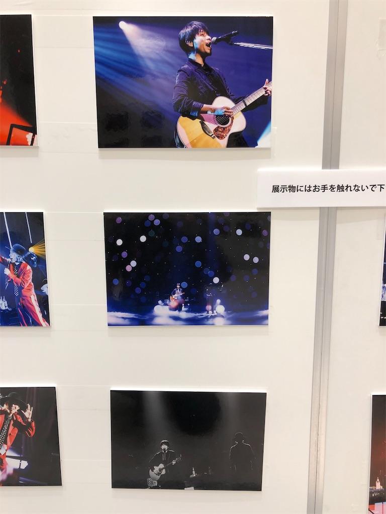 f:id:sakai_wasabi:20200107204837j:image