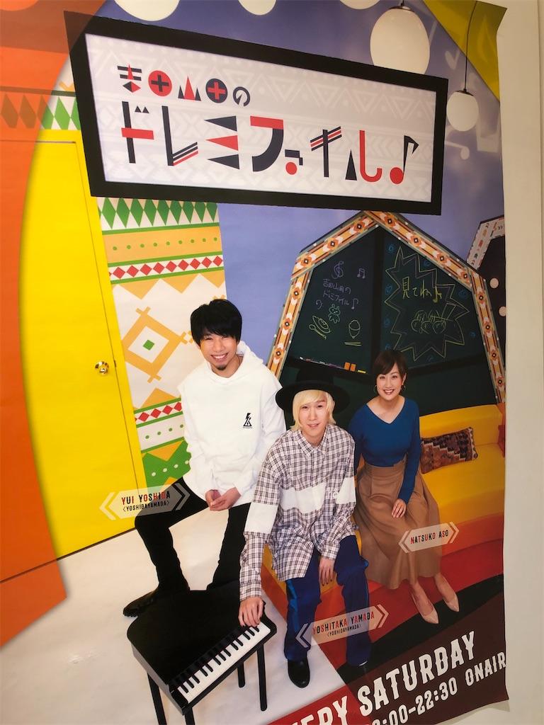 f:id:sakai_wasabi:20200107204852j:image