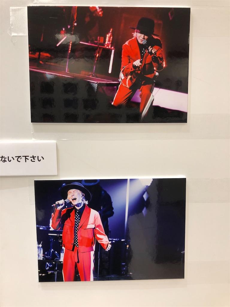 f:id:sakai_wasabi:20200107204913j:image